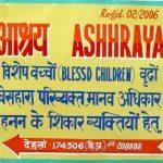 Ashhraya....EDITED