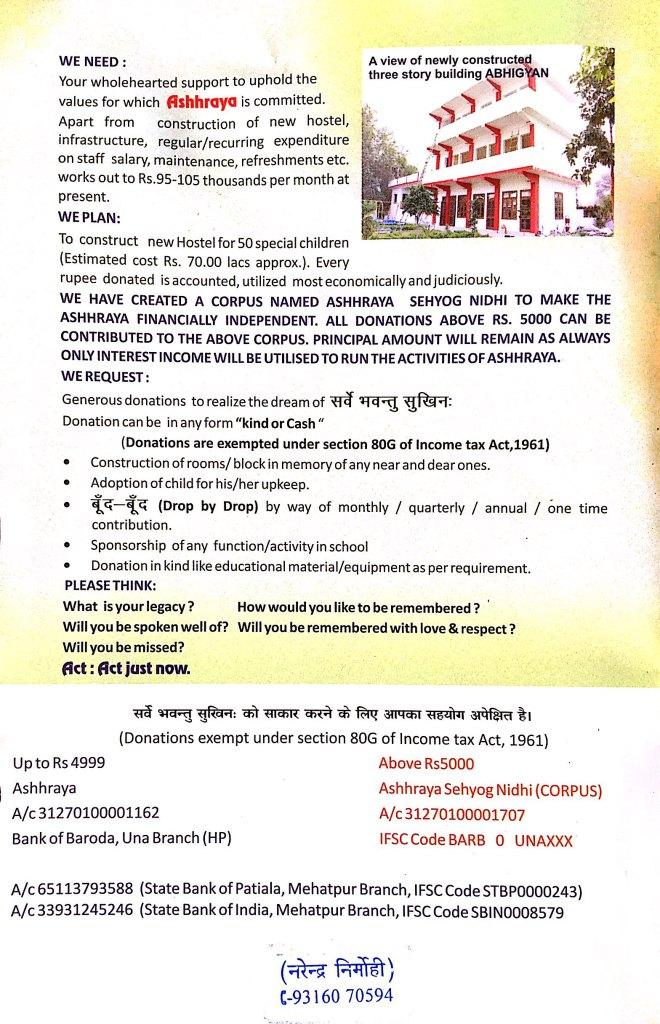 Ashhraya - Brochure -6